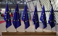 ЕС исправил список