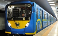 В Киеве ограничат работу трех станций метро из-за футбола