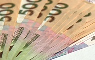 В Тернополе из банка исчезли 10 миллионов