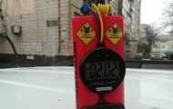 В Киеве мужчина c игрушечной бомбой атаковал предприятие