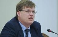 Ограничений в 30 льготных поездок в месяц Кабмин не утверждал - Розенко
