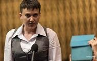 Луценко просит Раду разрешить арест Савченко