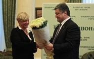 Порошенко похвалил Гонтареву за работу в НБУ