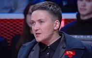 Савченко обещает вернуть Порошенко звезду Героя