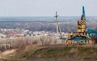 В ЛНР обвинили Украину в попытке сорвать разведение сил у Станицы Луганской