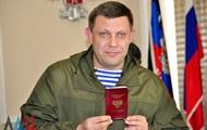 В ДНР заявили, что выдали 170 тысяч