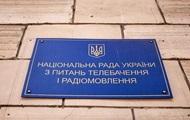 Украинская радиостанция выплатила самый крупный штраф за нарушение квот