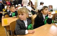 В Крыму осталась только одна украинская школа