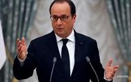 Олланд предложил расширить санкции против РФ