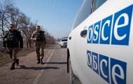 Сепаратисты обстреляли беспилотник миссии ОБСЕ