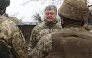 Порошенко дозволив кредитування бізнесу на Донбасі