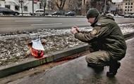 До посольства РФ у Києві принесли голову свині