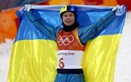 Олимпийскому чемпиону Абраменко вручили премию в 500 тысяч