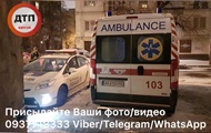 In the center of Kiev found the body of a man