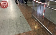 In Kiev, at the station a man was stabbed in the face