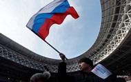В РФ началось голосование на выборах президента