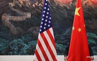 China has accused the US of meddling in their Affairs