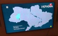 Украинский телеканал показал карту без Крыма