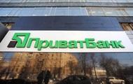Приватбанк предупредил о новом мошенничестве в Instagram