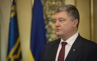 Российские выборы в Крыму незаконны − Порошенко
