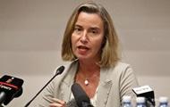 В ЕС ожидают больших реформ в Украине - Могерини