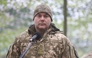 Командующий Объединенных сил: Подготовлю ВСУ к освобождению Донбасса