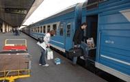 Укрзализныця назначила четыре дополнительных поезда на Пасху