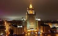 Посол Британии не пойдет на встречу в МИД РФ по делу Скрипаля