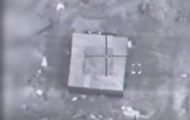 There was a video of an attack on a nuclear reactor in Syria