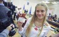Итоги 21.03: ID-паспорта и ответ Трампа на критику