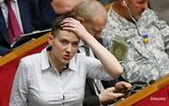 Савченко: Теракт в ВР невозможно было бы выполнить