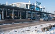 Аэропорт Киев переименовали