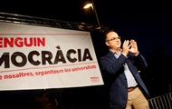 The Catalan Parliament failed to elect a new leader