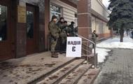 Дело Савченко: Нацгвардия усилила охрану суда