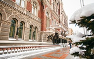 NBU for the year disposed of banknotes 48 billion