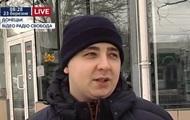 Жители Донецка рассказали, как отдыхают