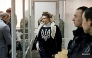 По делу Савченко собраны все доказательства - СБУ
