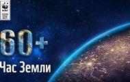 Сегодня пройдет Час Земли