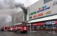 Выросло число жертв пожара в ТЦ Кемерово