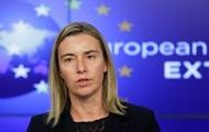 Могерини провела встречу с отозванным из РФ послом ЕС