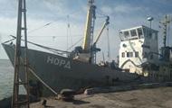 Пограничники задержали корабль под флагом РФ