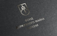 ФГИ утвердил список объектов малой приватизации