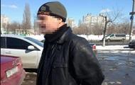 СБУ разоблачила пять анонимных