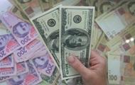 Платежный баланс Украины в феврале свели с профицитом