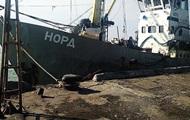 Суд арестовал судно Норд