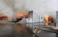 В РФ загорелся крупнейший завод