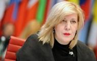 Миятович стала комиссаром Совета Европы по правам человека