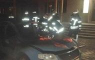 В Киеве на улице взорвался автомобиль Volkswagen