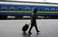 Укрзализныця отложила повышение цен на билеты