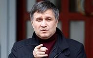 Следком РФ возбудил дело против Авакова